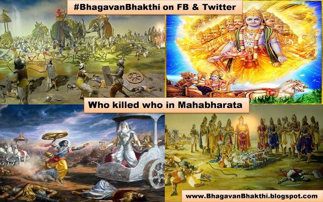 Who killed whom in Mahabharata