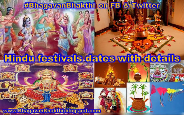 What are the names of Hindu festivals, dates with details