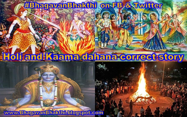 What is Holi and meaning of Kaam dahan correct story