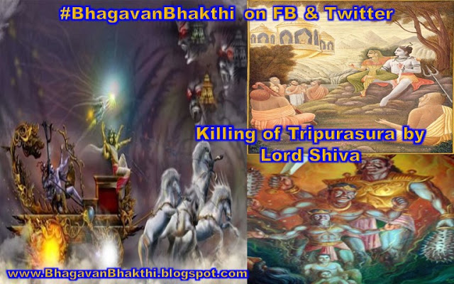 How Lord Shiva killed Tripurasur
