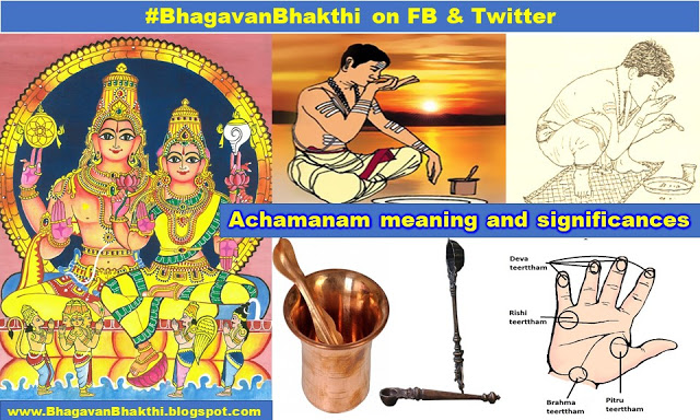 What is Achamanam meaning and significances