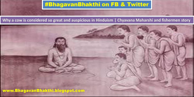 Why cow is auspicious in Hinduism   Chyavana Maharshi and fishermen story