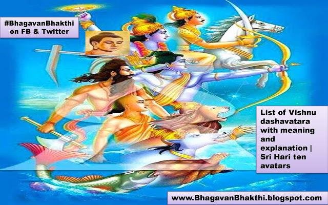 What are the Vishnu correct dasha avatars with explanation