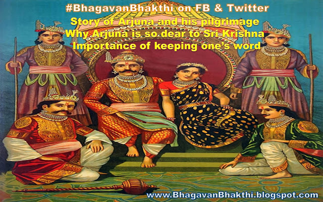 What is Arjuna pilgrimage story | Why Arjuna is dear to Sri Krishna | Importance of keeping one's word