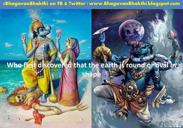 Who discovered earth is oval (round)