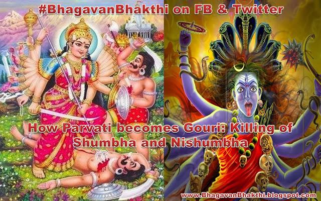 How Parvati became Gauri (Killing of Shumbh and Nishumbh)