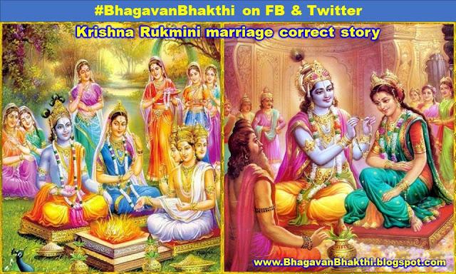 What is the Krishna Rukmini marriage correct story
