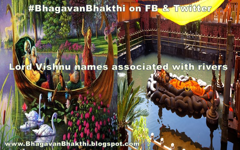 Lord Vishnu which names are associated with rivers
