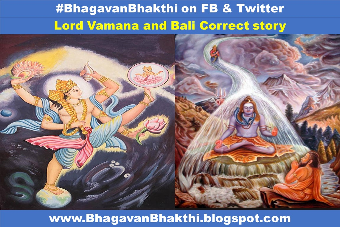 What is Lord Vamana and Bali story