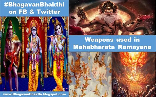 List of weapons used in Ramayana Mahabharata