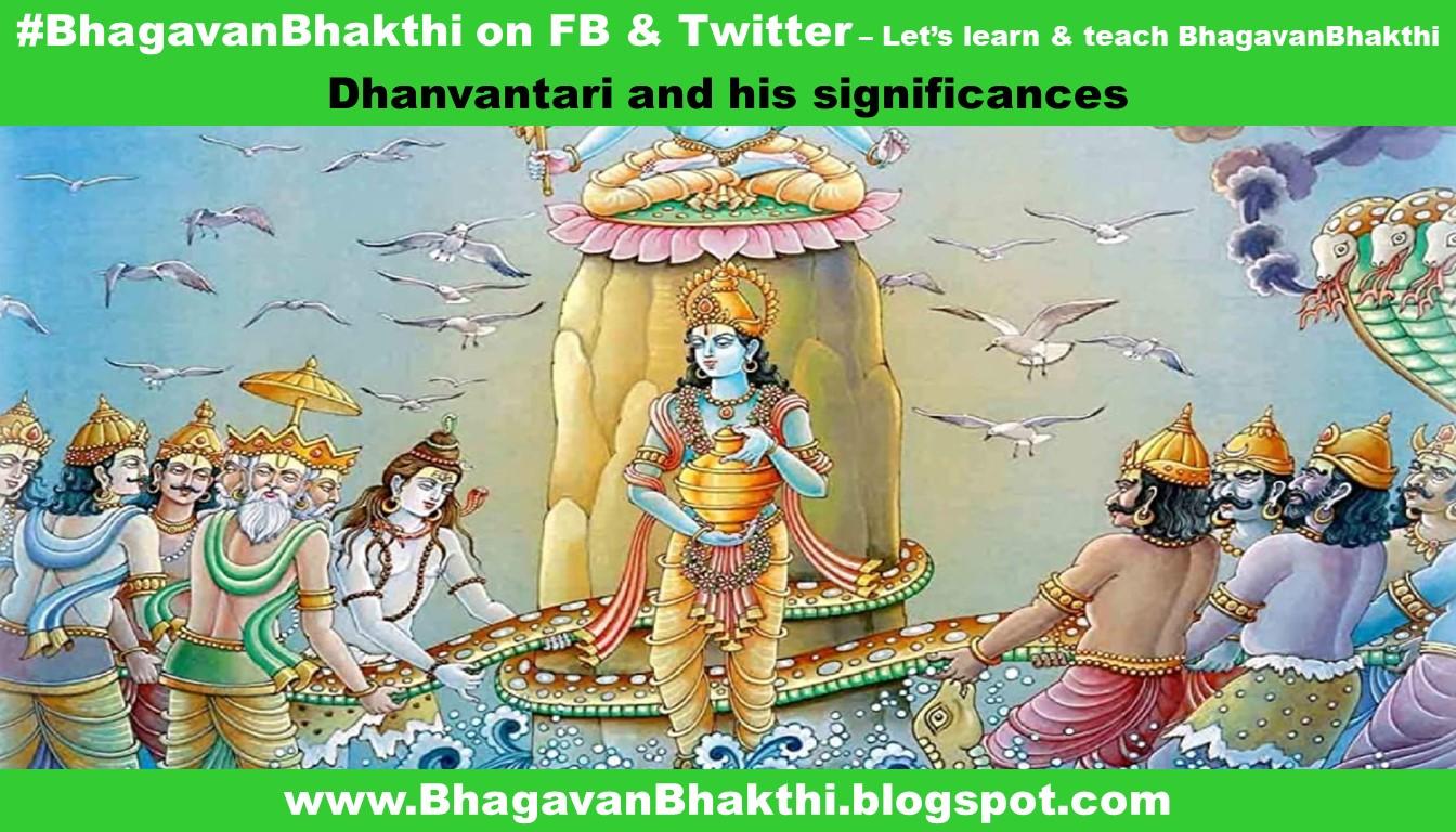 Who is Lord Dhanvantari, his birth story & significance