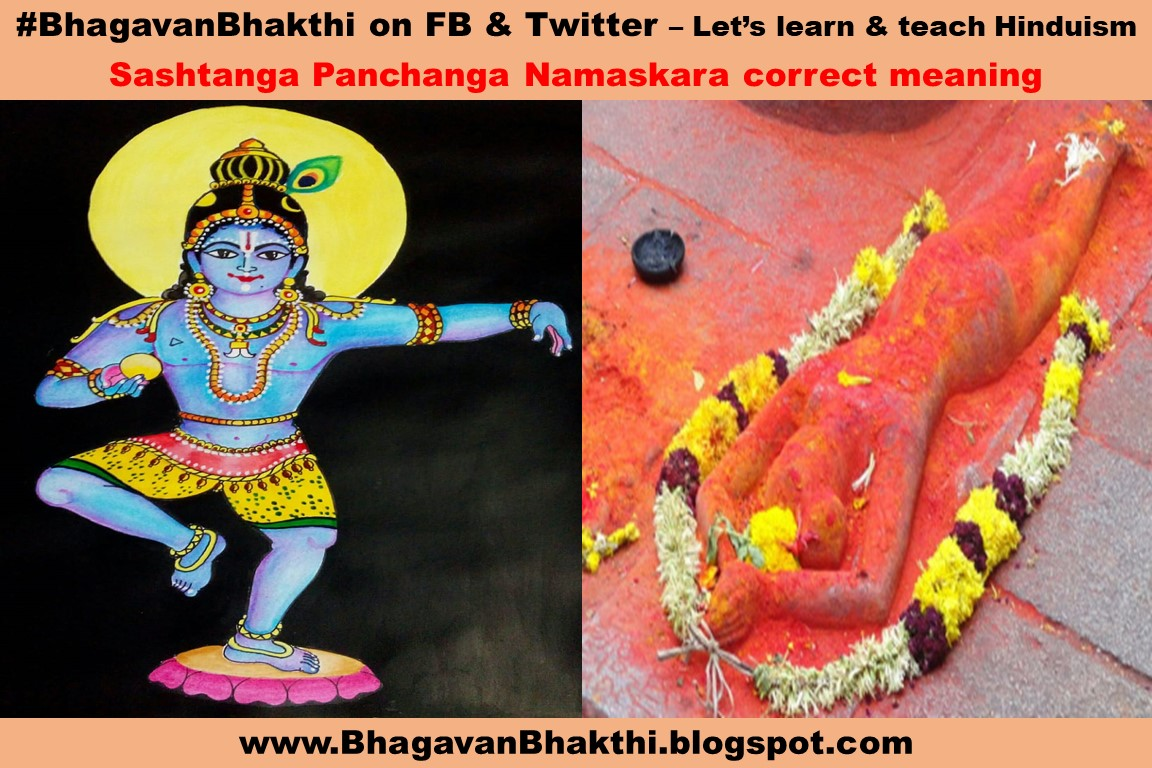 What is Sashtang Namaskar correct meaning