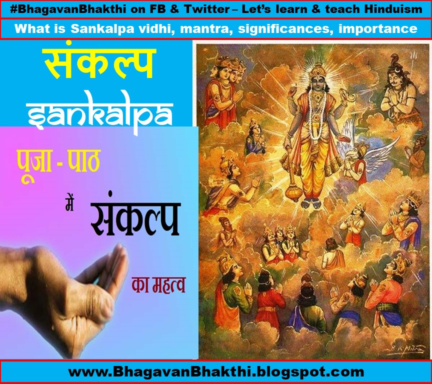 What is Sankalp vidhi, mantra, significance, importance
