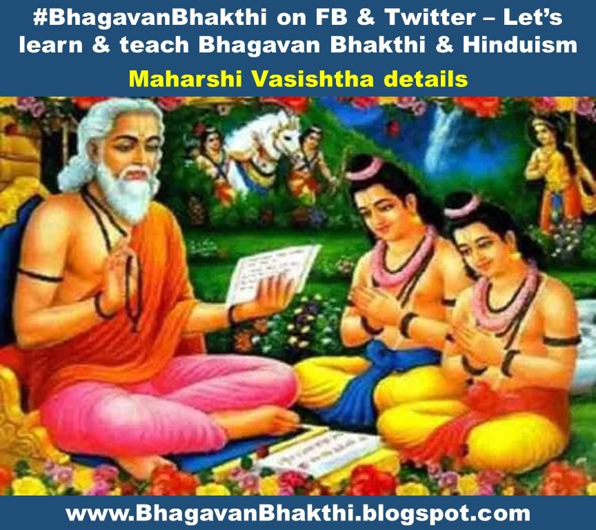 Who is Maharshi Vashishtha