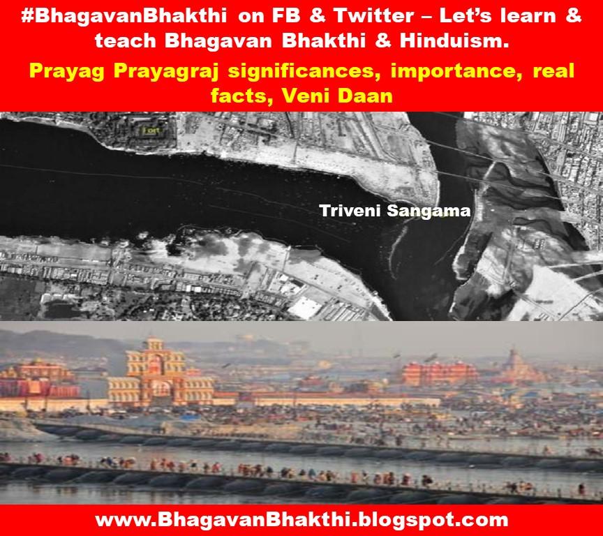 What are the Prayag Prayagraj significances, importance, real facts, Veni Daan