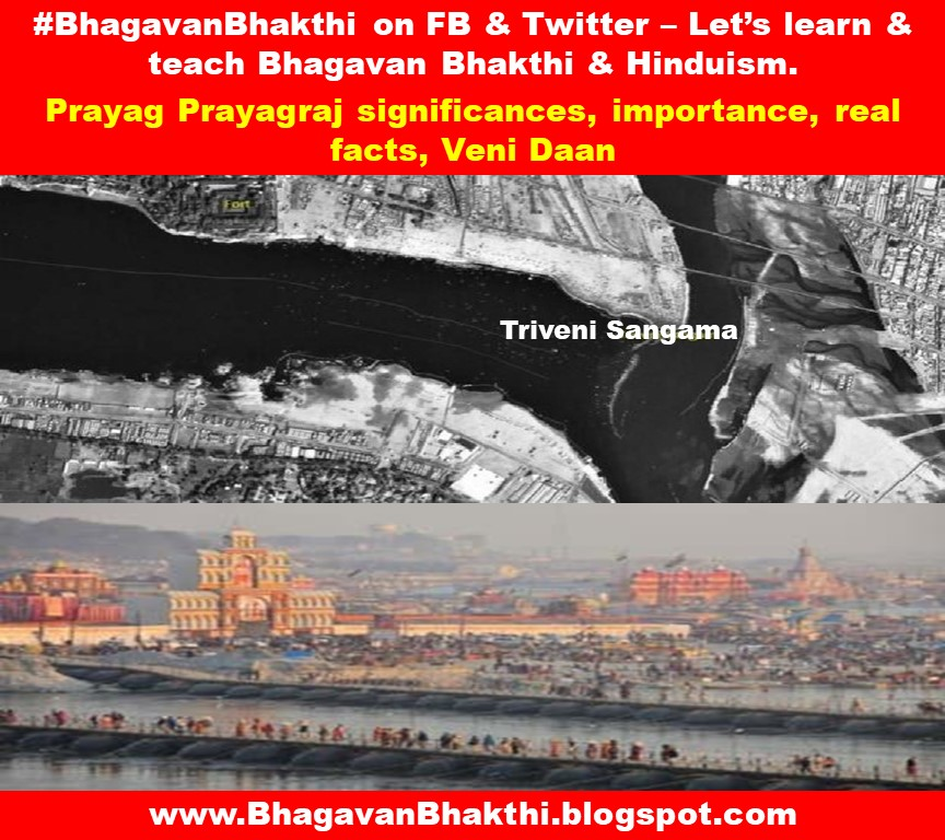 What are Prayag (Prayagraj) unknown facts, significance (About Veni Daan)