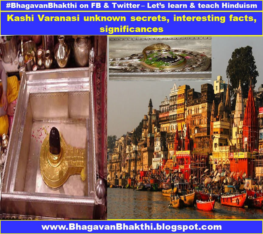What are Kashi (Varanasi) unknown facts, significance