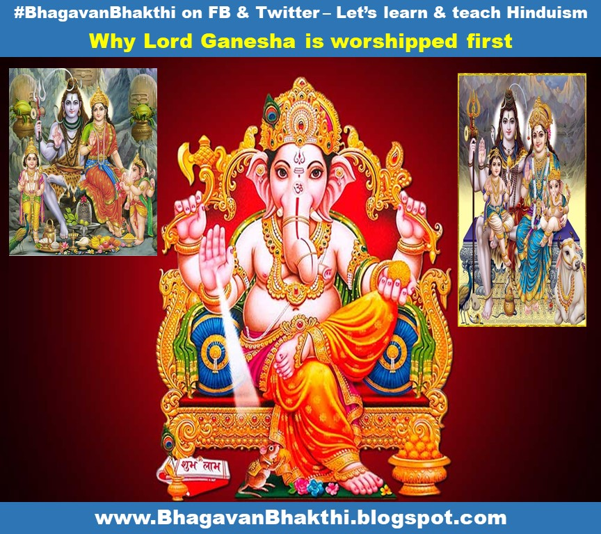 Why Lord Ganesh is worshipped first