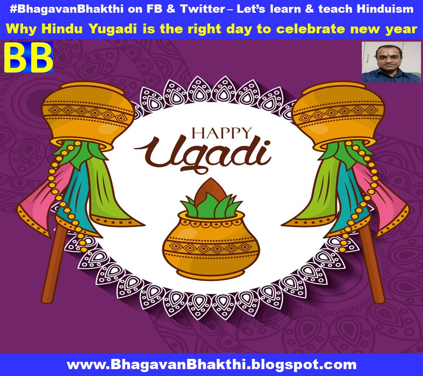 Why Hindu Yugadi is the right day to celebrate new year