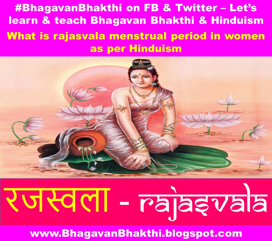 What is rajaswala (menstrual period) in women in Hinduism
