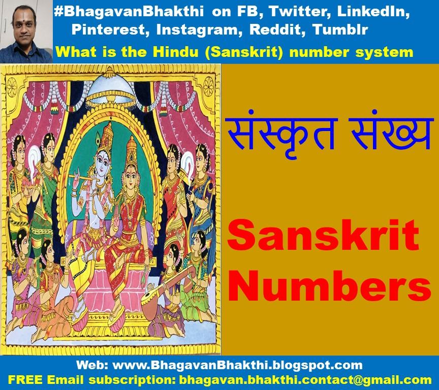 What is Hindu (Sanskrit) number system