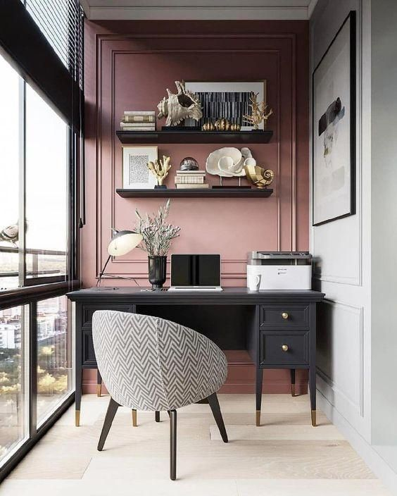 home office ideas. Speaking of interiors