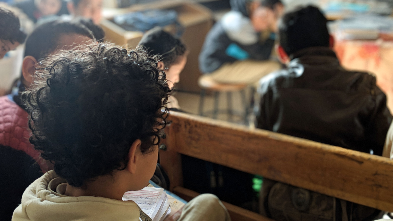 El Hadeetha 2 Primary School
