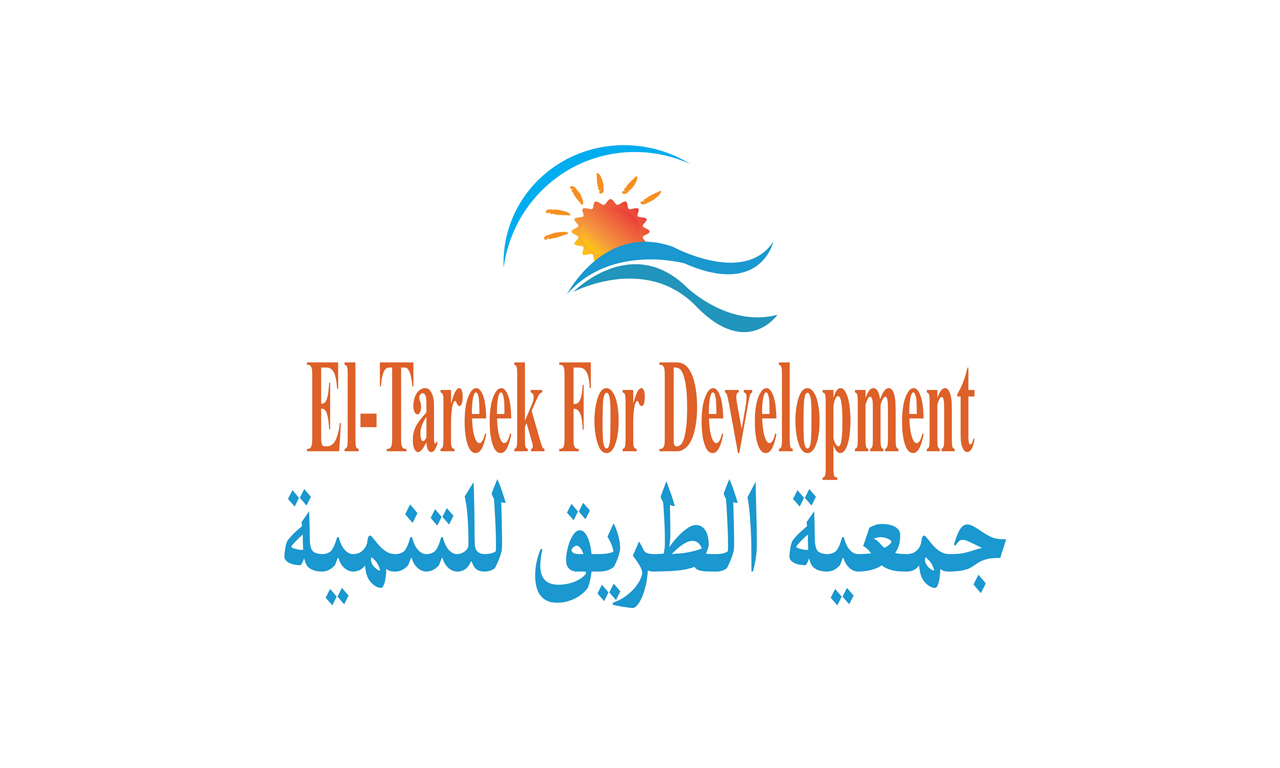 El-Tareek for Development