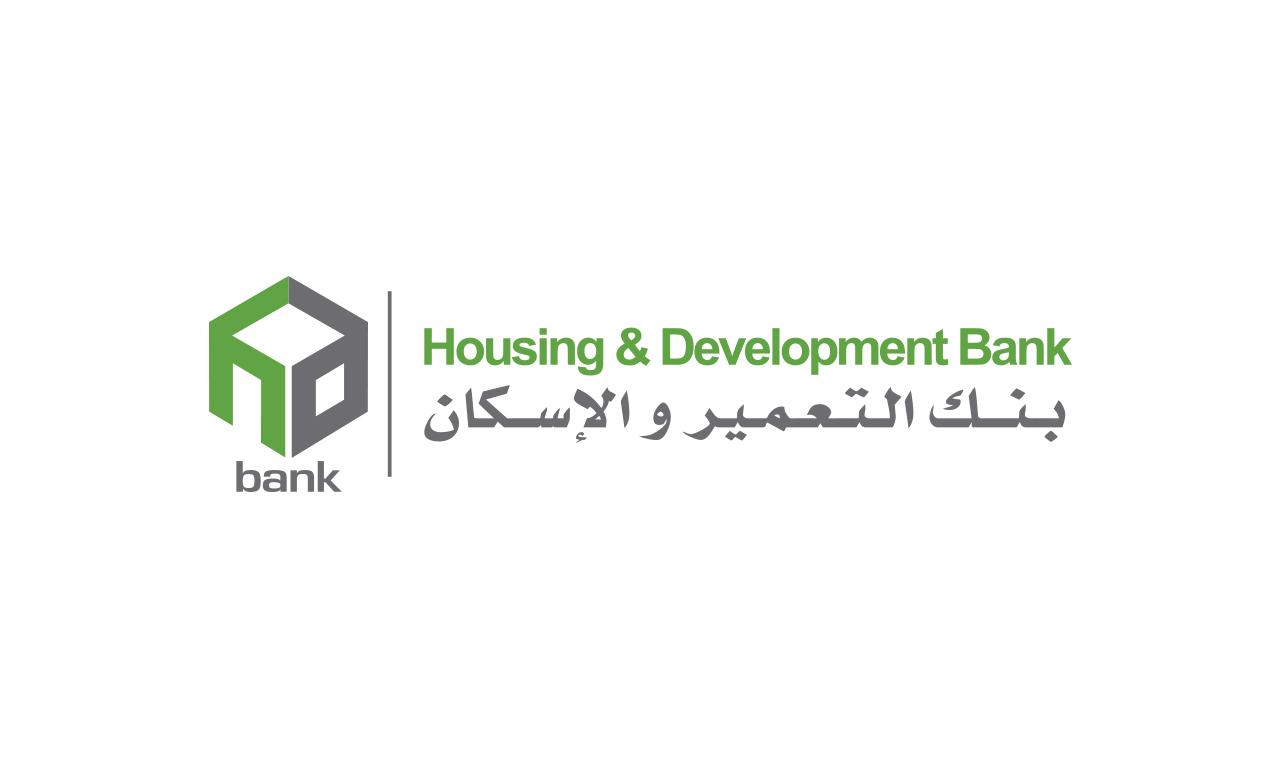 Housing & Development Bank