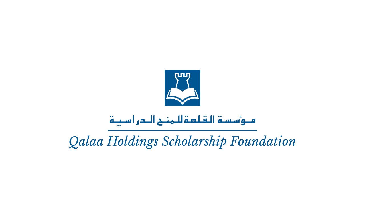 Qalaa Holdings Scholarship Foundation