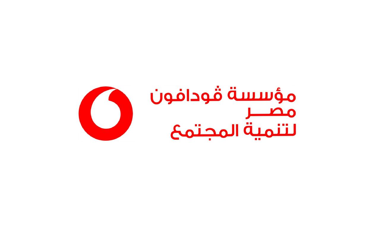 Vodafone Egypt Foundation for Social Development