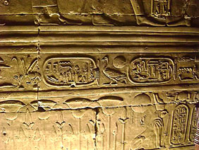 footsteps-inegypt-from-aswan-to-edfu-and-kom-ombo-3
