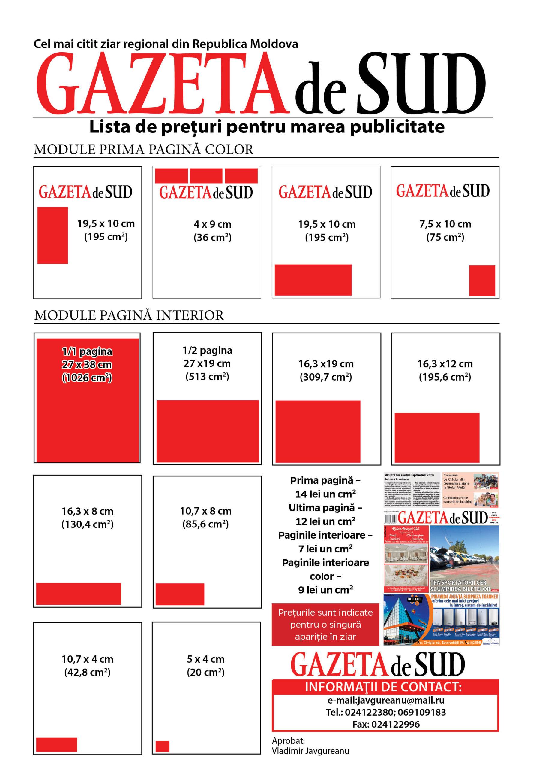 """Preturi pentru publicitate tipărită în ziarul """"Gazeta de Sud"""""""