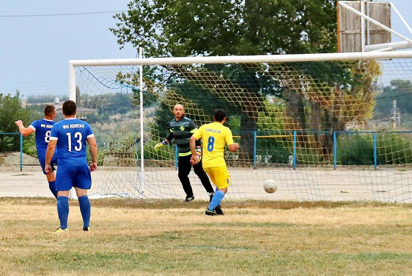 Au început întrecerile și în Divizia B la fotbal