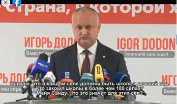 FALS: Maia Sandu a lichidat școlile, spitalele, primăriile și a eliminat limba rusă din școli