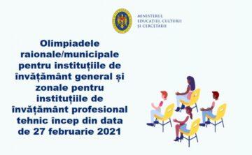 Ministerul Educației, Culturii și Cercetării anunță despre organizarea Olimpiadelor școlare începând cu 27 februarie