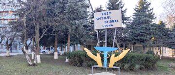 Apel către locuitorii raionului Leova de a dona sânge, la 6 octombrie curent