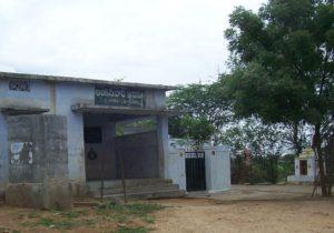 Anganwadi Centre, Seriguda Village