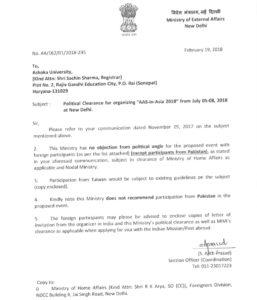 MEA Letter Pakistan