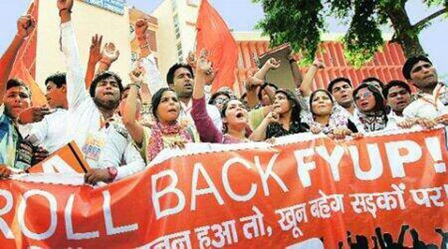 abvp-fyup-protest_ The Bastion