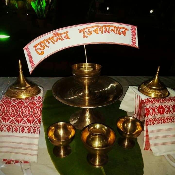 Bhogali Bihu 2019