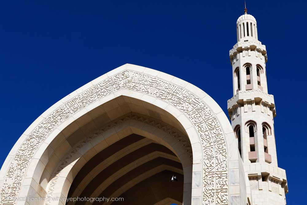 Koranic inscriptions and the minaret of the Sultan Qaboos Grand Mosque in Muscat, Oman