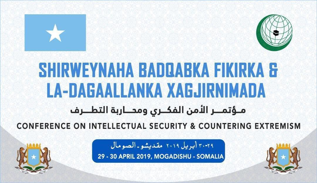 12 ka mid ah culimada diinta oo Somaliya u imanaya shir looga hadlayo la dagaallanka Xagjirnimada