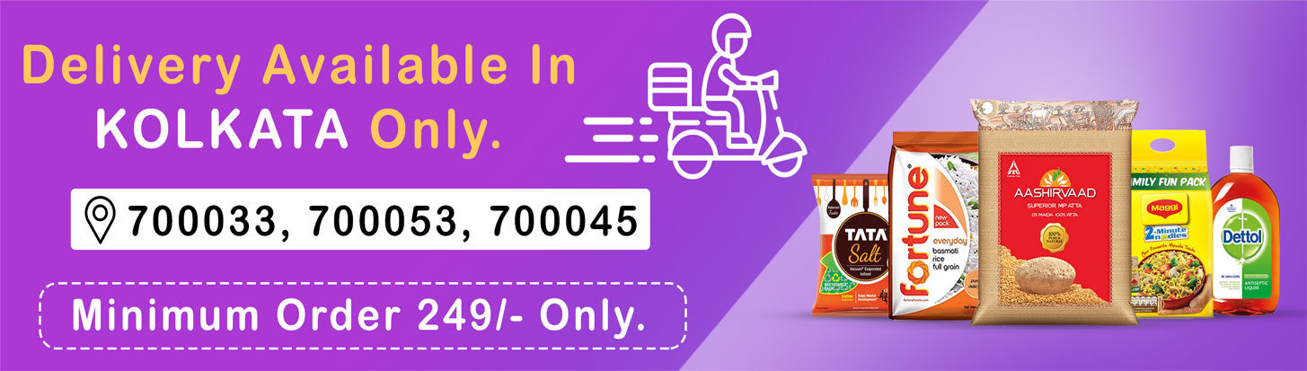 OFFER ON GROCERY