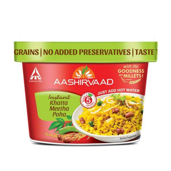 Aashirvaad Instant Veggie Poha 80g
