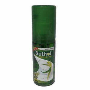 Suthol Boroline's Neem Spray 100ml
