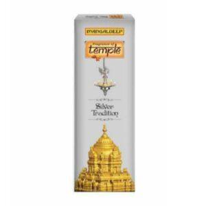 Mangaldeep Temple Diya Silver Tradition Agarbatti 20 Sticks