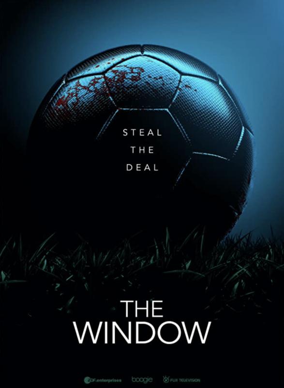 the window pellikola