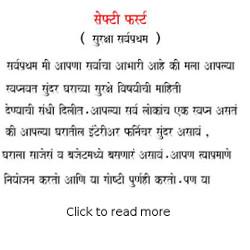 hindi_snapshot1