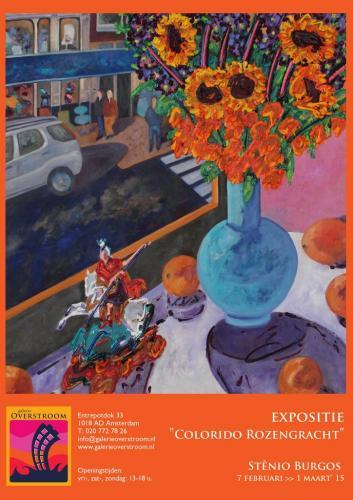 affiche-colorido-rozengracht